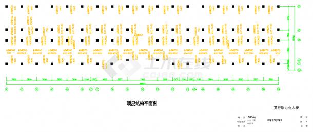 【5层】4500平米左右一字型框架办公楼cad毕业设计(含建筑图、结构图、计算书)-图一