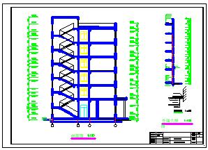 【6层】7000平米左右框架结构综合办公楼cad毕业设计(含设计建筑图、结构图、计算书)-图二