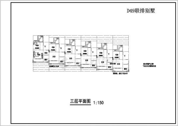 【常熟】某地精品联体别墅楼全套建筑设计方案图-图二