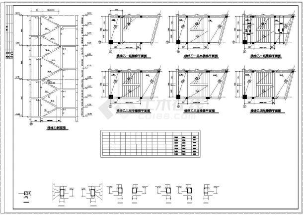 某商城框架结构设计cad施工图-图二