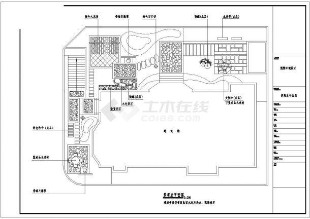 某私人豪华别墅屋顶花园绿化设计cad总平面施工图-图一