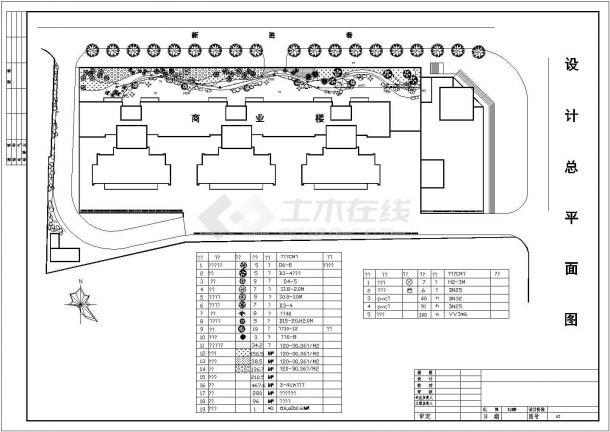 某办公大楼屋顶花园绿化规划设计cad施工平面图-图一