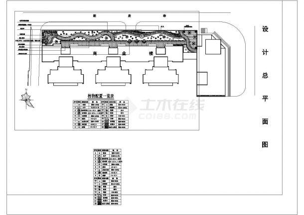 某办公大楼屋顶花园绿化规划设计cad施工平面图-图二