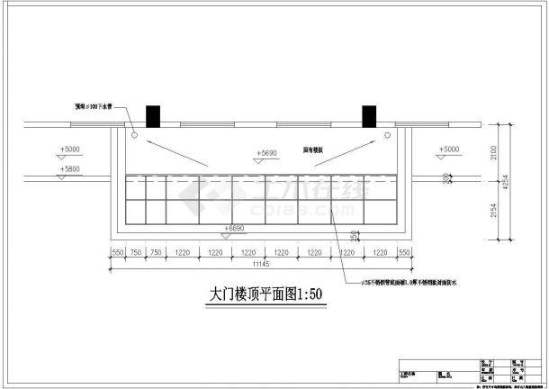 某邮电大楼门楼建筑详细方案设计施工CAD图纸-图一