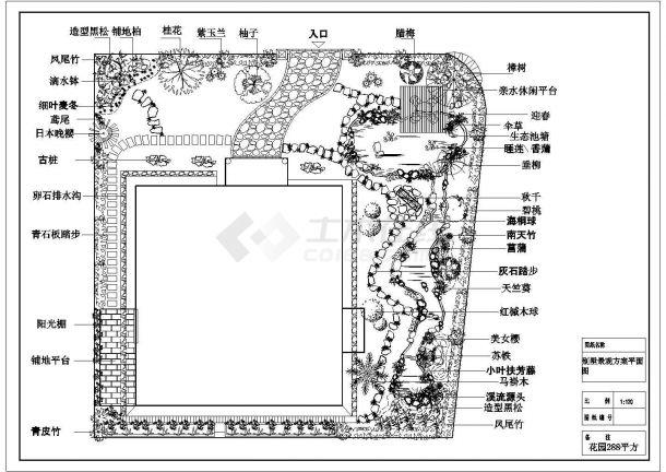 某私人别墅庭院绿化规划设计cad施工总平面图-图一