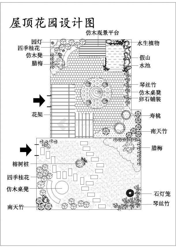 某多层住宅楼屋顶花园绿化规划设计cad施工平面图(标注详细)-图一