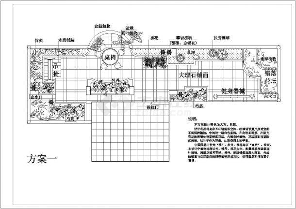 某私人别墅屋顶花园绿化设计cad方案平面图(含设计说明,含2种方案设计)-图一