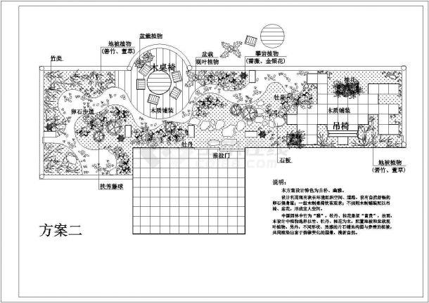 某私人别墅屋顶花园绿化设计cad方案平面图(含设计说明,含2种方案设计)-图二