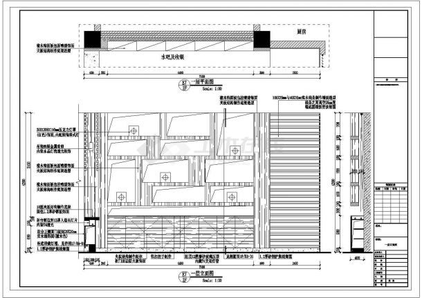某川味餐饮火锅店室内装修CAD节点完整构造立面图-图二