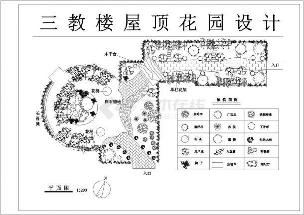 某多层中学教学楼屋顶花园绿化规划设计cad施工平面图-图一