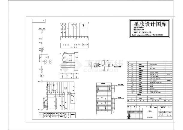 空压机高压柜电气原理图cad-图一