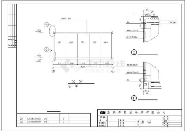 某工程集装箱房屋建筑cad施工图-图一