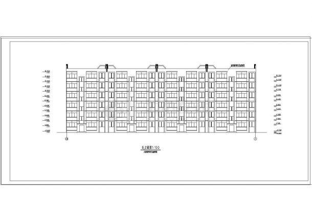 3406.56㎡六层砖混住宅楼招标文件及标底(工程量清单、部分设计CAD图)-图二
