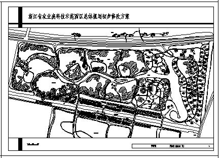 某市农业高科技示范园区规划设计cad总图-图二
