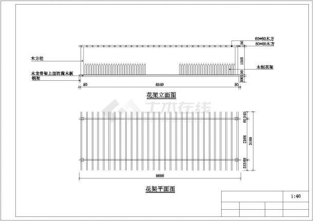 阳光清华花园景观绿化规划设计cad全套施工图-图二