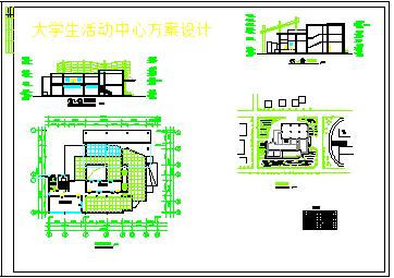 某大学活动中心建筑方案cad设计图-图二