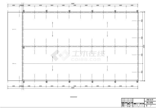门式刚架轻型钢结构工业厂房设计(含图纸、计算书)-图一