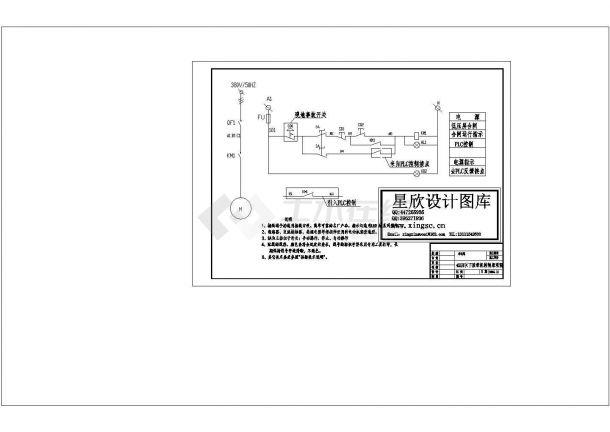 PLC控制胶带机电气原理图非常标准CAD图纸设计-图一