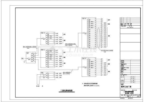 某二层医疗工业厂房电气CAD图纸-图二