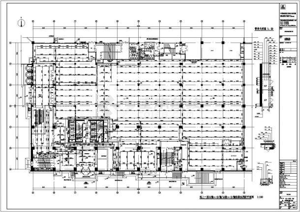 经典6栋商业建筑给排水中水虹吸雨水污水消防系统设计cad全套施工图-图二