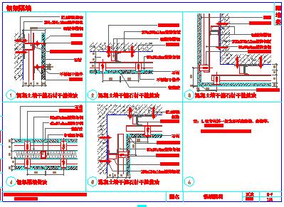 某室内装饰工程cad通用节点-隔墙节点详图-图一