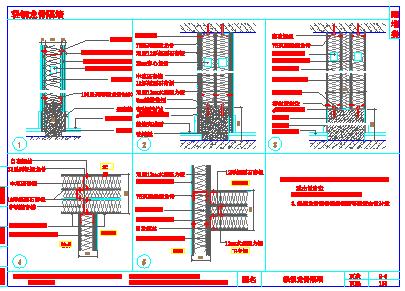 某室内装饰工程cad通用节点-隔墙节点详图-图二