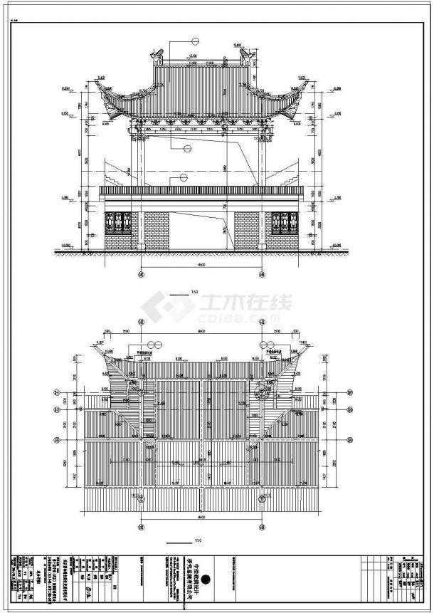 [武汉]两层古典风格框架结构综合性商业建筑设计CAD施工图-图一