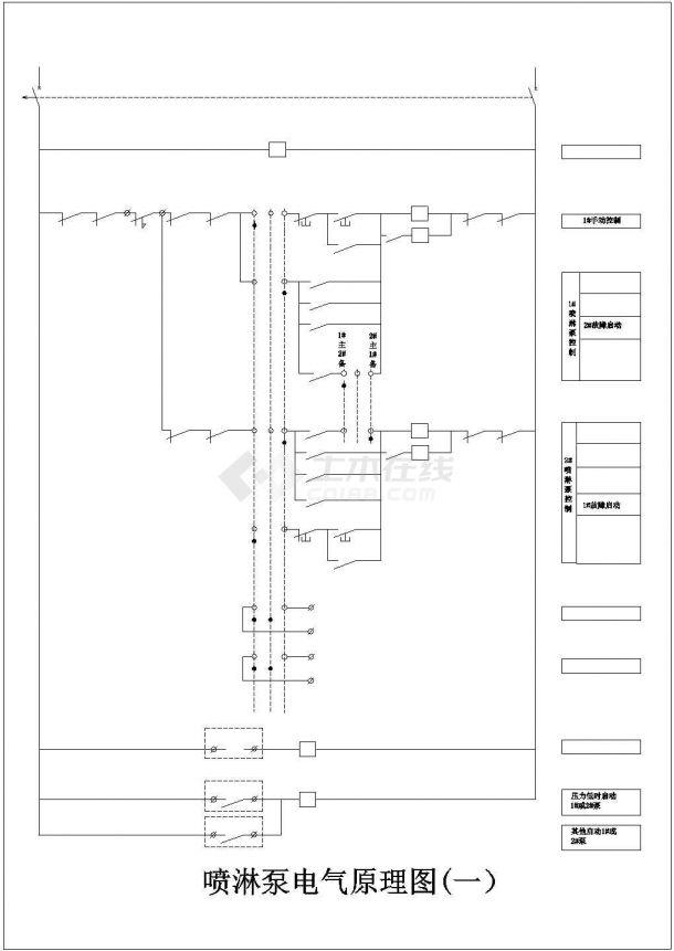 【苏州】某地新型消防喷淋泵启动二次原理cad图(含消防泵电气原理图)-图一