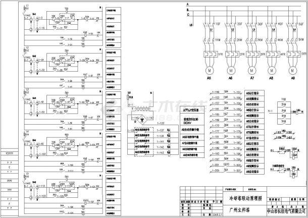 空调联动电气原理图cad图纸-图二