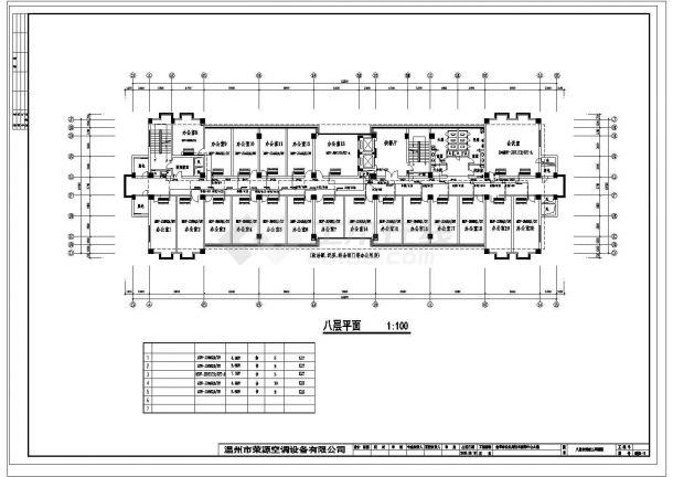 某市公安局指挥中心综合楼暖通空调cad设计-图一