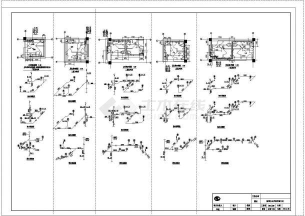 【丹阳】某地精品会所包间全套给排水施工设计图纸-图一