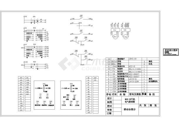 M10-25门机联动台电气原理图cad图纸-图一