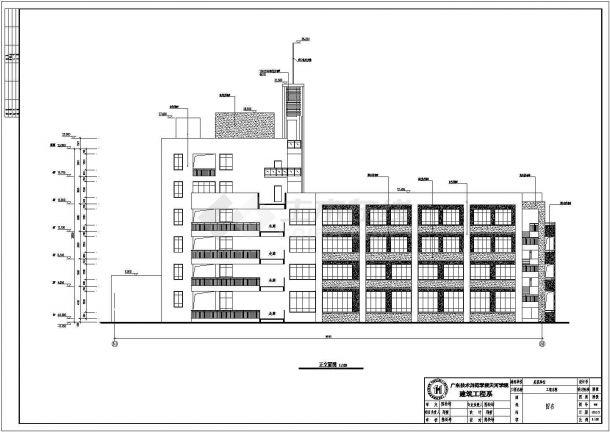 办公楼设计_某四层框架结构办公楼工程脚手架设计cad全套施工图(含办公楼建筑设计,含脚手架施工方案)-图二