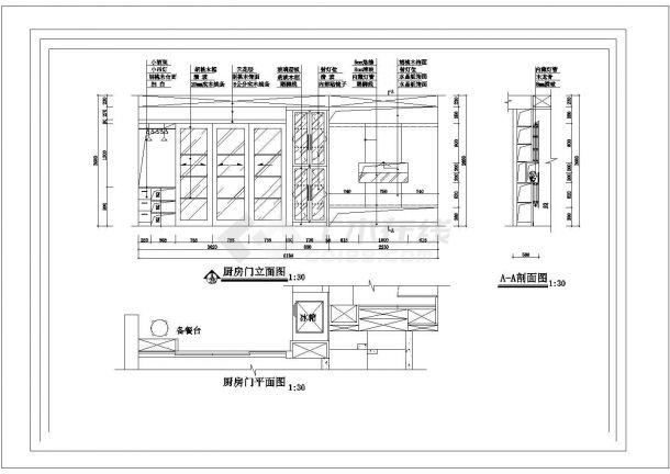 3层:长12.1米 宽8.26米 别墅装修施工图-图一