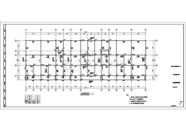 某三层框架结构办公楼设计cad详细结构施工图(含设计说明)-图一