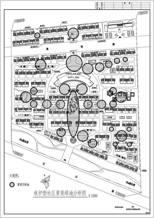 如皋市某拆迁小区设计规划某小区全部规划装修cad图-图一