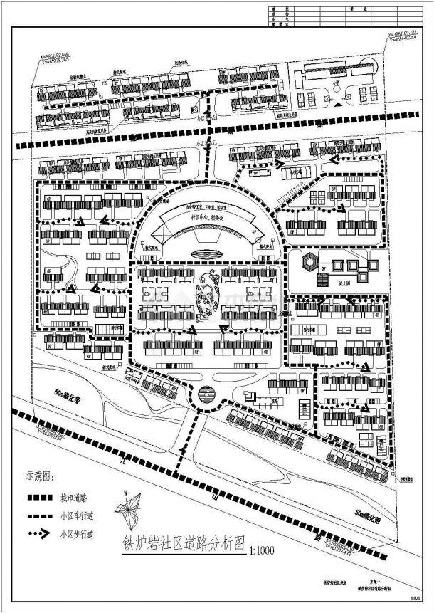 如皋市某拆迁小区设计规划某小区全部规划装修cad图-图二