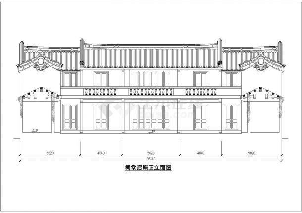 河南省禹州市某乡镇大户祠堂建筑设计方案cad图-图一