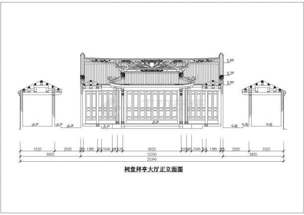 河南省禹州市某乡镇大户祠堂建筑设计方案cad图-图二