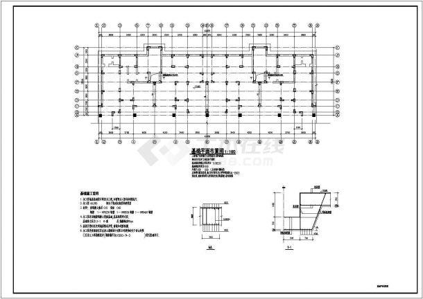 某异形柱框架结构住宅楼设计cad详细结构施工图(含设计说明)-图一