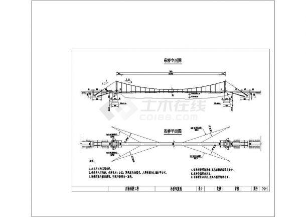 某地区西纳吊桥建筑方案设计施工CAD图纸-图一