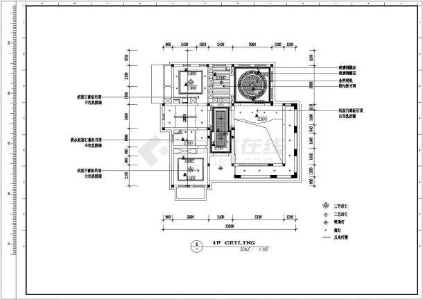 某地区别墅装修方案设计施工CAD图纸-图二