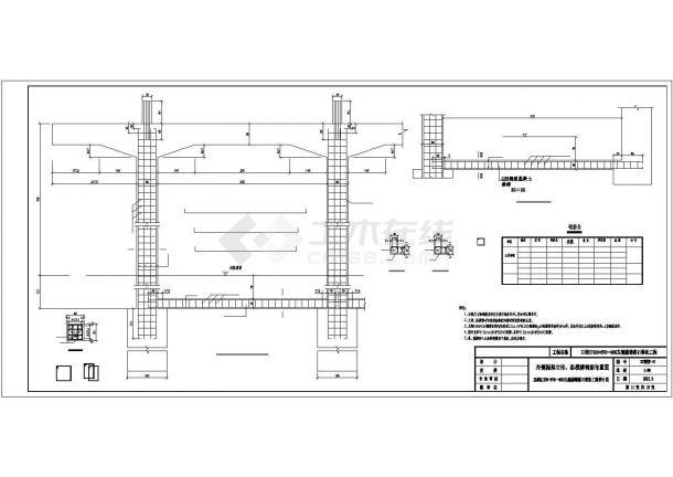 某地区铁路工程崩塌落石整治方案设计施工CAD图纸-图二