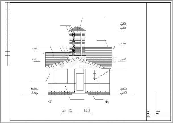 某地区多层小别墅建筑全套方案设计施工CAD图纸-图一