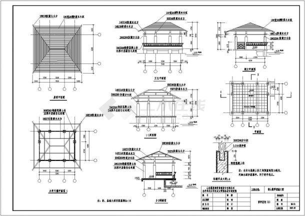 某木亭长廊CAD景观设计大样完整施工图-图一