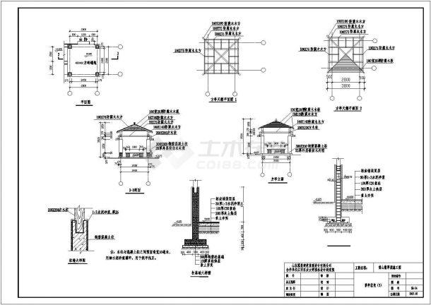 某木亭长廊CAD景观设计大样完整施工图-图二