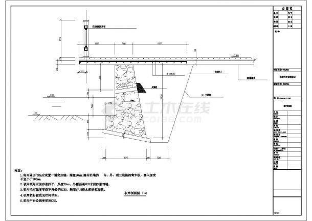 某桥头公园景观施工图CAD完整设计构造驳岸-图一