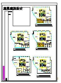 高层高层综合楼建筑设计施工图-图一