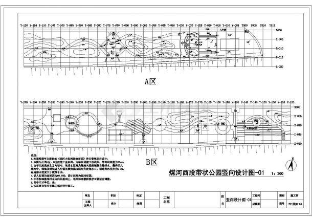 某唐山煤河带状公园园林设计CAD大样施工图竖向设计-图一