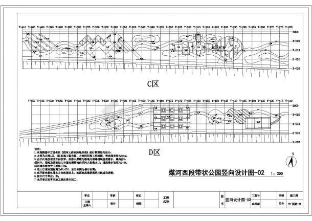 某唐山煤河带状公园园林设计CAD大样施工图竖向设计-图二